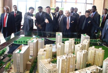 Ethiopia's First Urban Complex Project Starts in Addis Ababa