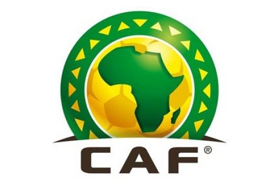 Ethiopian federation questions CAF decision for Guinea to host 2023 African cup