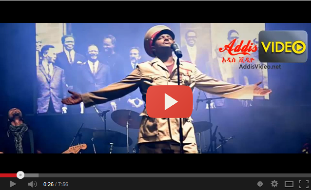 Teddy Afro NEW Song Keste Demena - Live from Holland