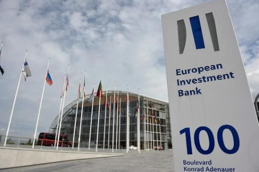 European Investment Bank opens office in Ethiopia