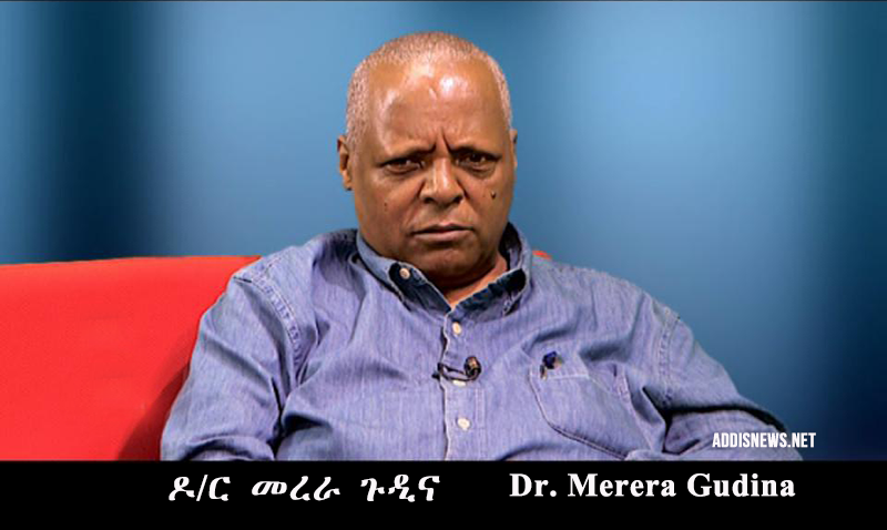 dr_merera_gudina_addisnews