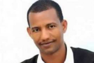 Ethiopia: Arena Tigray must convert itself into a national party