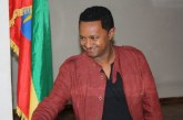 Ethiopian news: Singer Teddy Afro's New Album Holds Fast to His Vision of a Diverse, Yet United Ethiopia