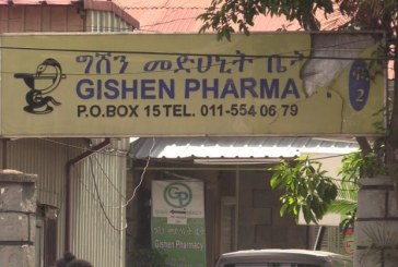 Ethiopia shuts down drugstore accused of selling banned substances
