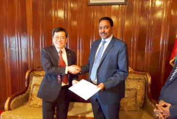Ethiopian FM urges strengthened Ethiopia-China ties