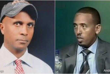 Ethiopia to Free 746 Political Prisoners including Eskinder Nega