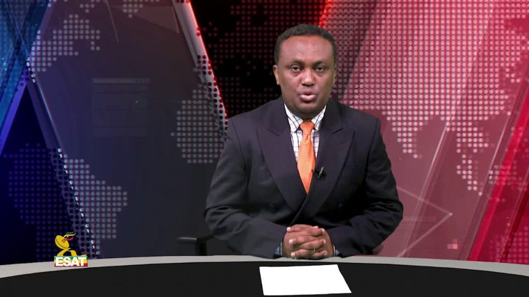 ESAT News DC Short News June 25 2018