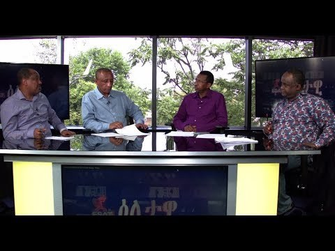 ESAT Eletawi Tuesday  June 26, 2018