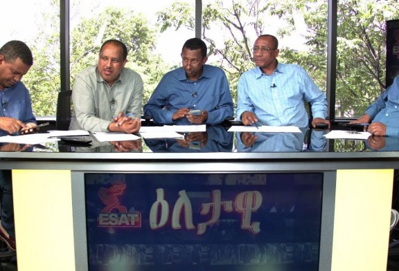 ESAT Eletawi – Current Analysis Thursday 28 June 2018