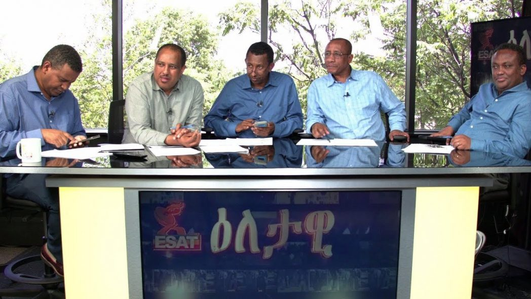 ESAT Eletawi - Current Analysis Thursday 28 June 2018