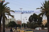 Ethiopian Prime Minister to make historic visit to Asmara, Eritrea