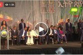 LIVE from Washington DC. Prime Minister Abiy Ahmed with Ethiopian Diaspora