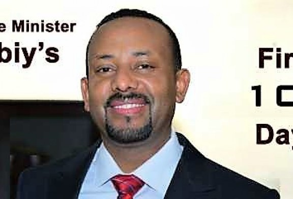 Prime Minister Abiy Ahmed's first 100 days