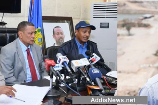 Government Announced Engineer Simegnew Bekele Committed Suicide
