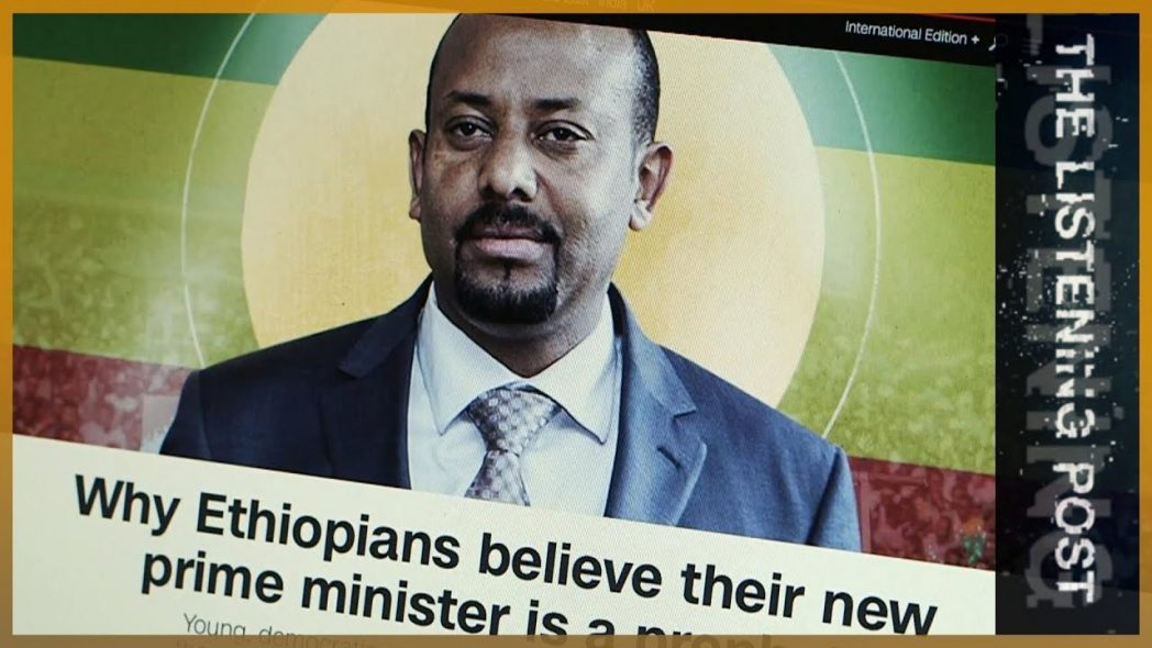 Has Abiy Ahmed Kept His Promises? Ethiopia's Presidential Press Pledge