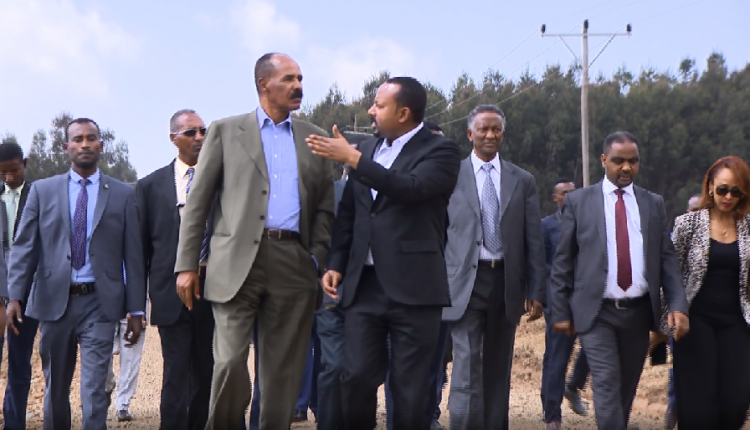 Eritrean President arrives in Ethiopia on a working visit