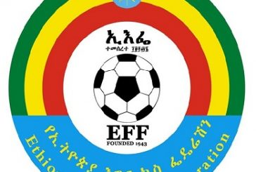 Ethiopian Football Federation Extends Financial Support to Regional Associations