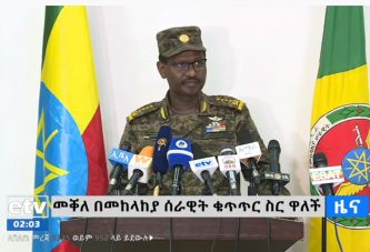 Ethiopian military has taken 'full control' of Tigray capital, chief of staff says