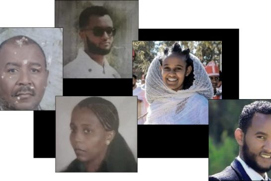US calls for withdrawal of Eritrean forces in Ethiopia following investigation into massacre
